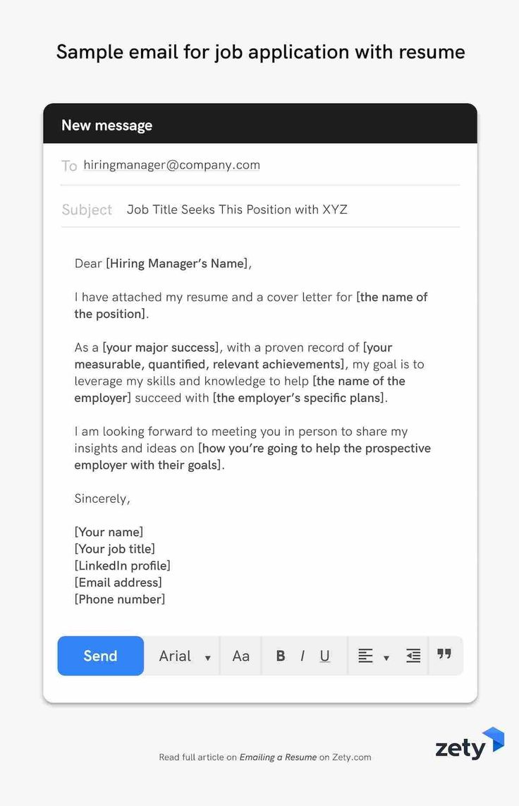 How to send resume to company via email examples in 2021