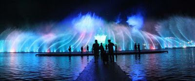 PERGIPEDIA  - Wisata Malam Taman Air Mancur Sri Baduga Purwakarta . Taman Air Mancur Sri Baduga ...