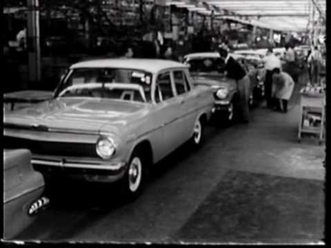 EJ Holden - TV commercial (1963)