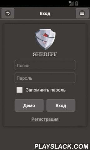 SHERIFF Info  Android App - playslack.com , SHERIFF Info — управляйте автомобилем со смартфона!Данное приложение разработано специально для работы с охранно-информационными системами SHERIFF. Программа позволяет полностью контролировать автомобиль, оснащённый охранно-информационной системой SHERIFF:– Контроль текущего состояния автомобиля: состояние охраняемых зон и датчиков, состояние статусных выходов охранной системы, текущий остаток топлива в баке, температура двигателя, температура в…