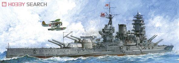 日本海軍戦艦 長門 レイテ沖海戦時 (プラモデル) その他の画像1