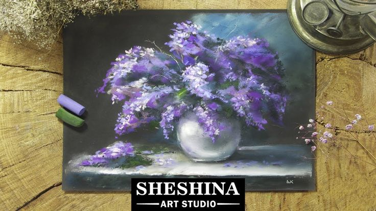 How to draw a lilac with soft pastels 🎨 Sheshina Ekaterina