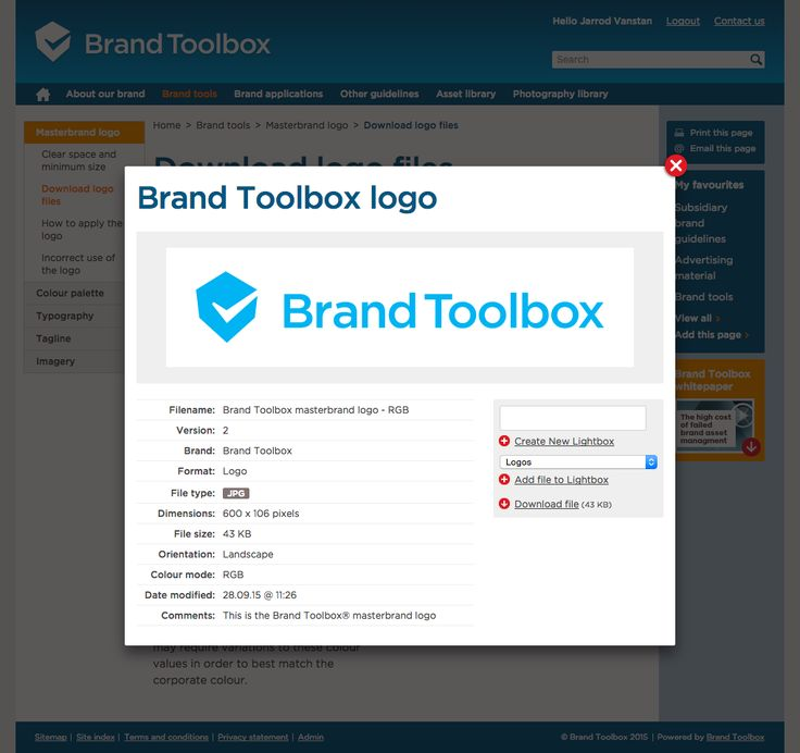 Brand Toolbox Content Management System (CMS) - Download Logo Lightbox page