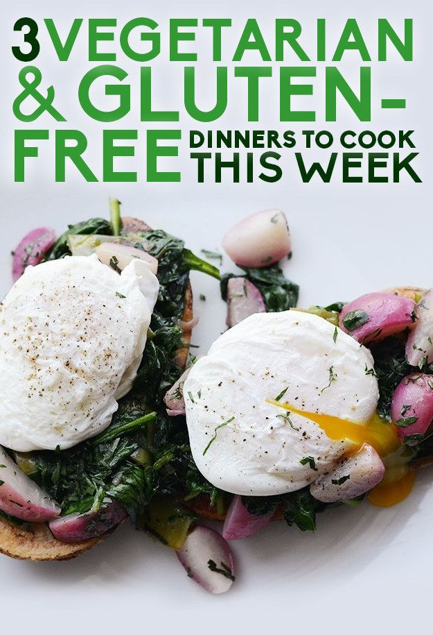 you can make these 3 delicious vegetarian (& gluten-free) dinners from just one shopping list