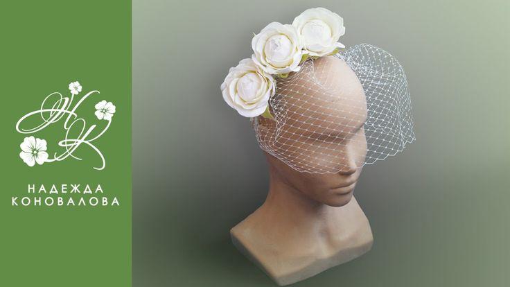 Как сделаь свадебную вуалетку на ободке с цветами из фоамирана
