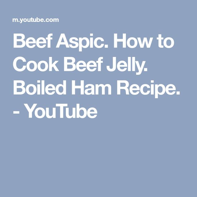 Beef Aspic. How to Cook Beef Jelly. Boiled Ham Recipe. - YouTube