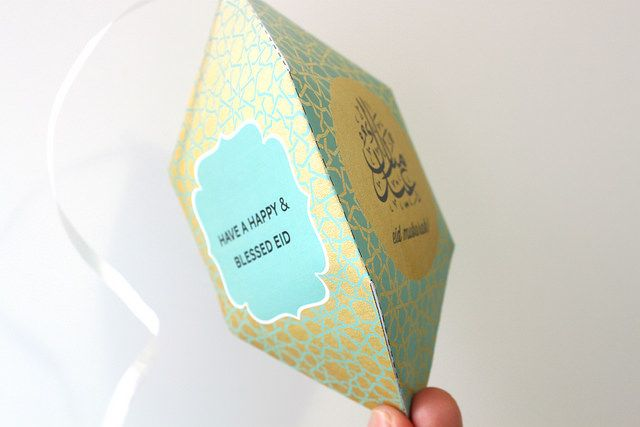 FREE | Printable Eid Lanterns Golden Marrakesh theme. Mint and gold. Eid decoration