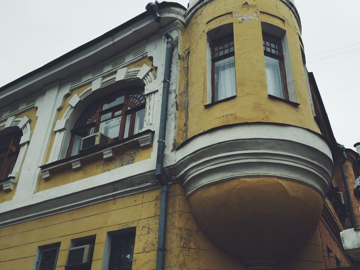 Samara, October