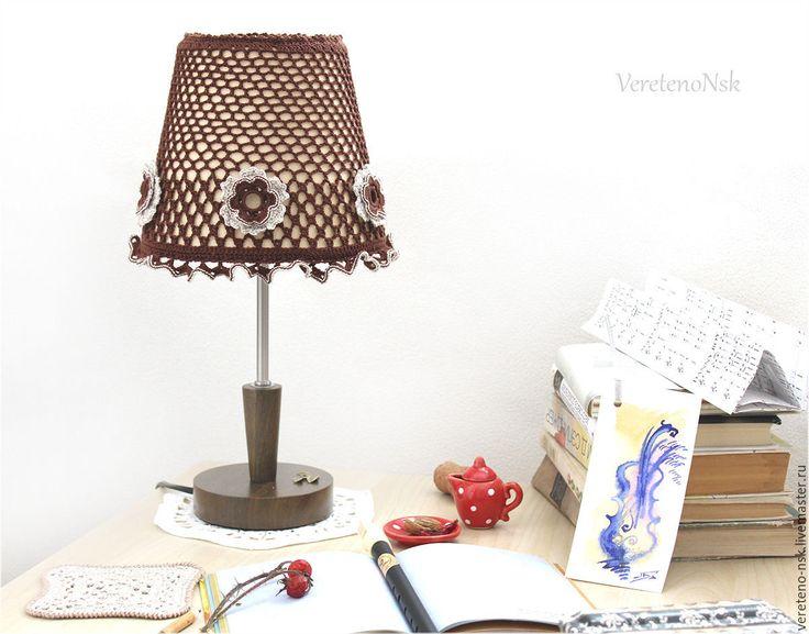 Купить Настольная лампа с вязаным абажуром - коричневый, вязаный абажур, настольная лампа, абажур для дампы