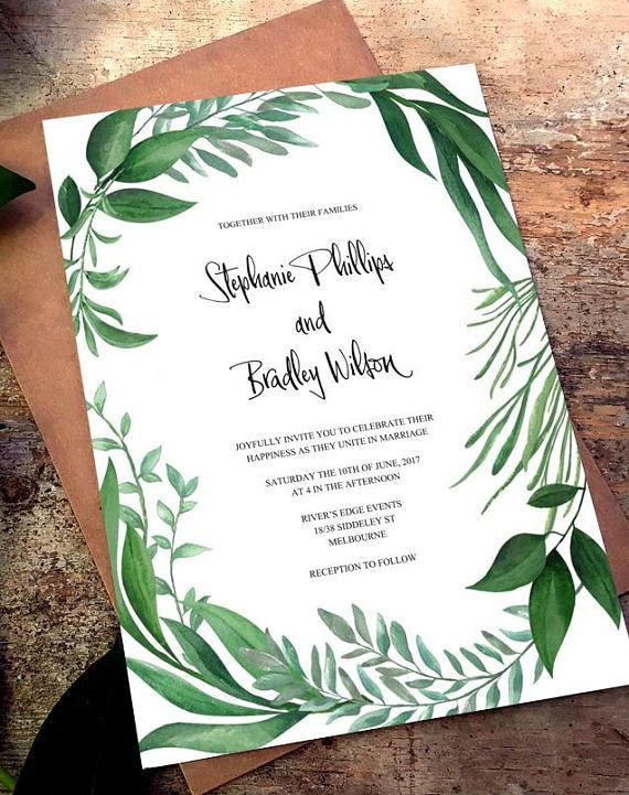 Green Leaves Invitation Printable Template Greenery Botanical
