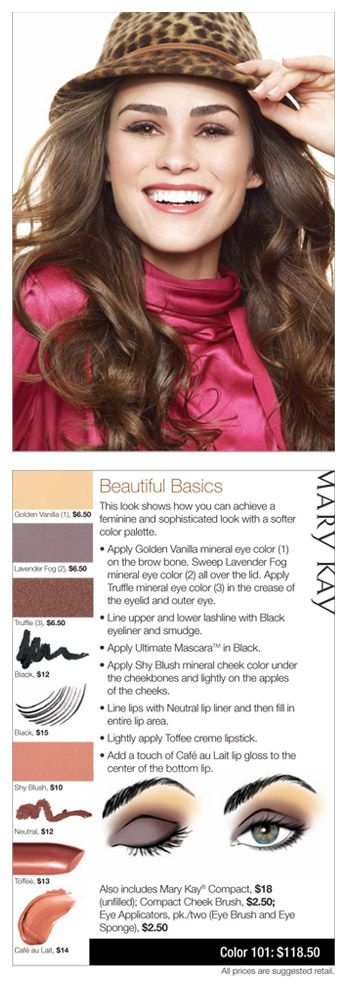 To find these products and achieve this look just visit my website at http://www.marykay.com/cwentz4
