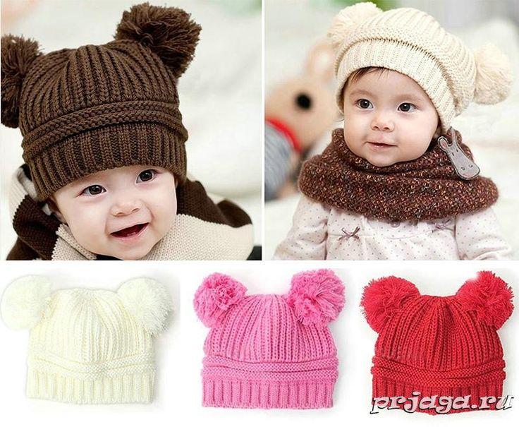 Вязаная детская шапочка