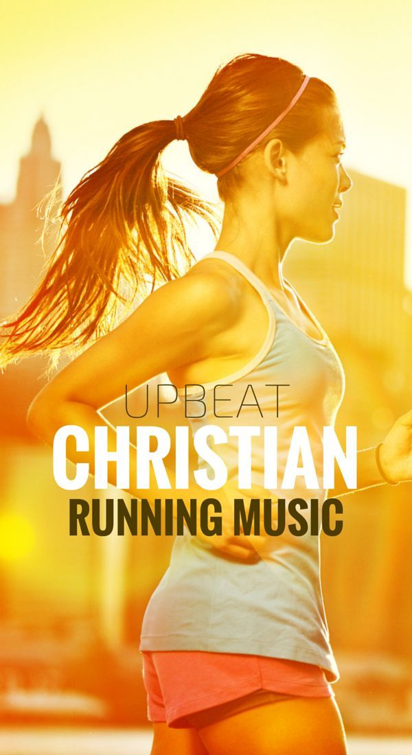 Christian Running Music: Not Your Mommas Playlist. A variety of genres with a great BEAT to keep you pounding the pavement while encouraging you in your faith! #correres #deporte #sport #fitness #running