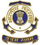 Indian Coast Guard Recruitment 2016 Asst Commandant  Indian Coast Guard Recruitment 2016 has announced an official notification for filling Indian coast guard assistant commandant (Group A Gazetted) vacancies. Candidates who want to imagine as Assistant Commandant in Indian Coast Guard is a good opportunity for them. Every year the Indian Coast Guard conducts huge recruitment in Asst. Commandant General Duty, Asst. Commandant General Duty (Pilot), Asst. Commandant Technical