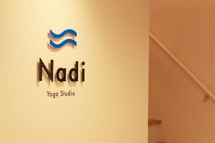 名古屋市中区~Nadi Yoga Studio~ | 名古屋の中古マンションをリノベーションするネクストカラーズのメディアサイト