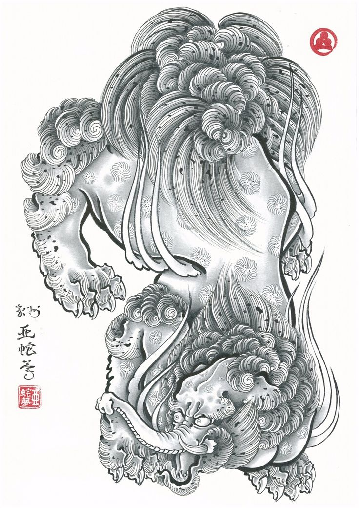 """Baku (dreams eater) from """"Japanese Mythical Creatures"""" book, 2012"""