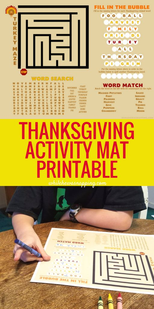 Thanksgiving Activity Placemat for Kids offers 4 fun activities the kids can do when they antsy waiting for the Big Feast! Just print and hand out the crayons!