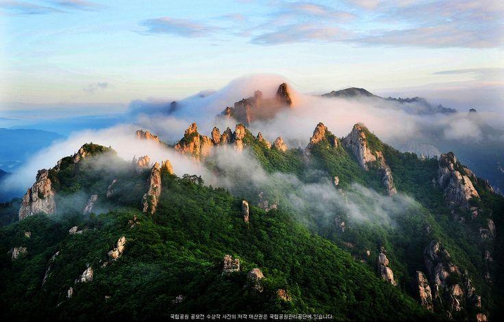 Dinosaur Ridge, Seoraksan Nat'l Park South Korea