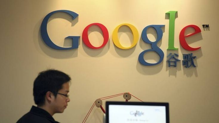 Google eyes Chinese e-sports market with investment in Chushou