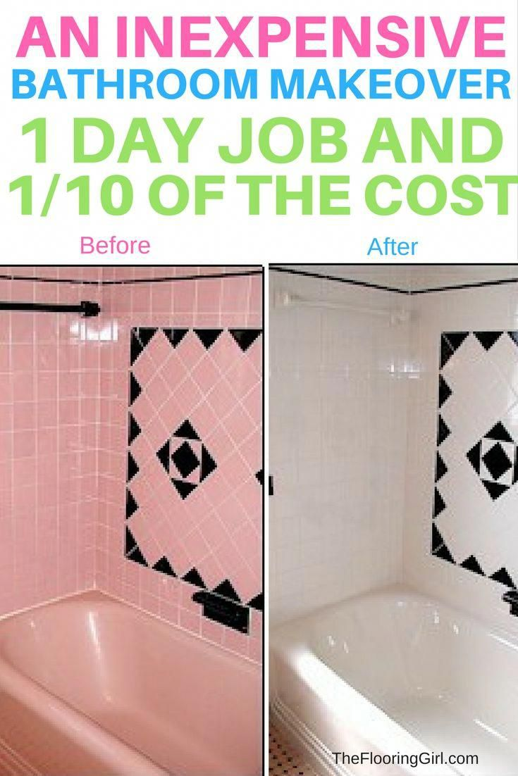 Tile Reglazing An Expensive Way To Remodel Your Bathroom For 1 10 Of The Cost Reglaze Your Pink Y Tile Reglazing Pink Bathroom Tiles Reglazed Bathroom Tile