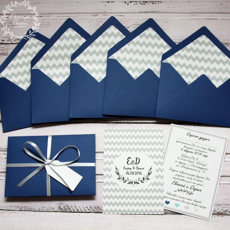 Приглашение в конверте, Серые шевроны, тёмно-синий, синий, серый, шеврон, шевроны, приглашения на свадьбу, chevron, shevron, zigzag, invitation, wedding, stationery, приглашения, свадьба