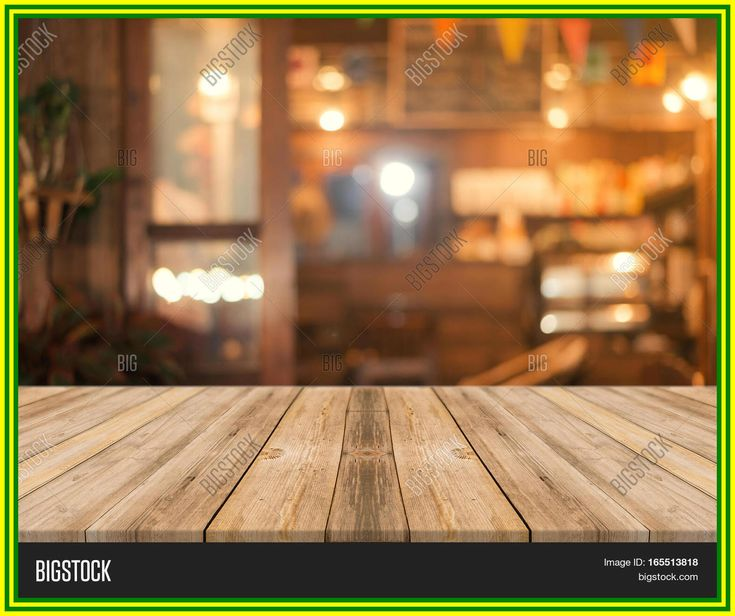 Room Background Blur 3