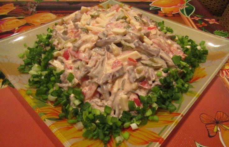 Салат с сердцем, копченым сыром и овощами (+ВИДЕО)