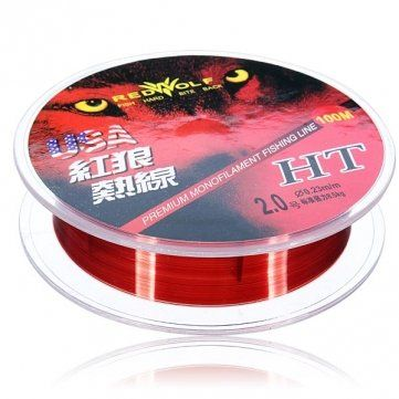 Obsidian Nylon Fishing Line Supper Monofilament Line For Sea fishing Rod * More info could be found at the image url.