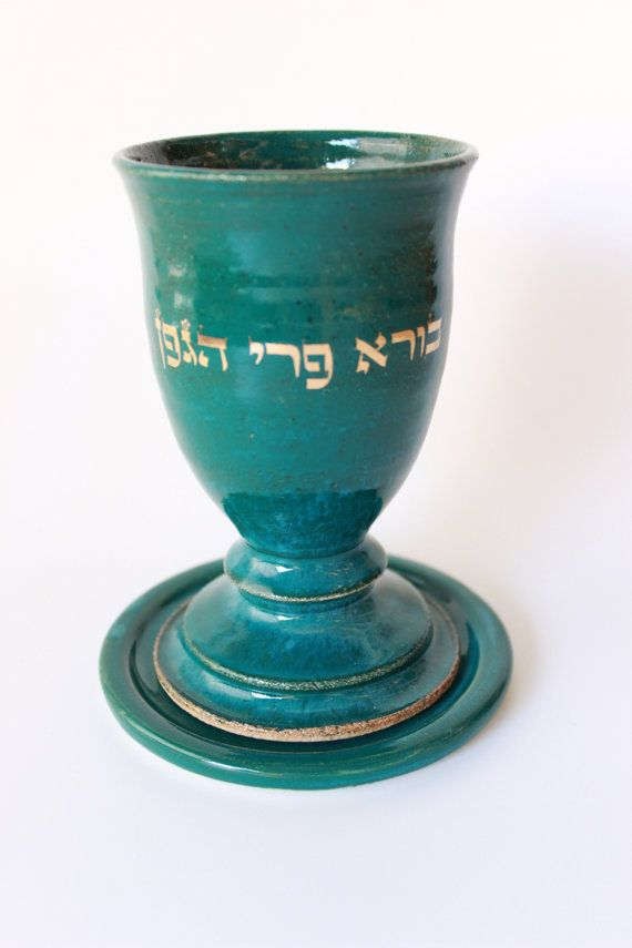 Handmade Ceramic Kiddush Cup Kiddish Cup Kidush Cup by BAYCLAY
