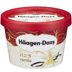 <食費節約術>ハーゲンダッツを安くGETして、たまにはご褒美で食べたい!