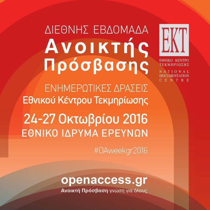 #OAweekgr2016 #posterdesign #openaccess #openaccessgr #typodelic #design #greek #ekt #research #greekdesign