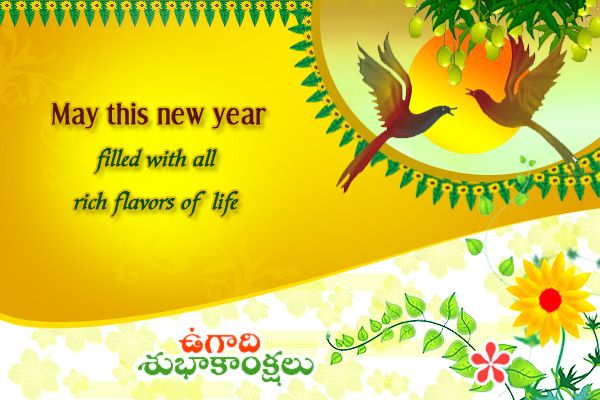 Ugadi Greetings Images Pics Happy Ugadi Greeting Wishes Cards In Telugu Kannada Englis In 2020 Free Online Greeting Cards Photos For Facebook Greeting Cards Quotes