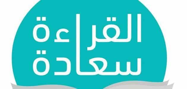 موضوع تعبير عن القراءة غذاء العقل والروح Vimeo Logo Company Logo Allianz Logo