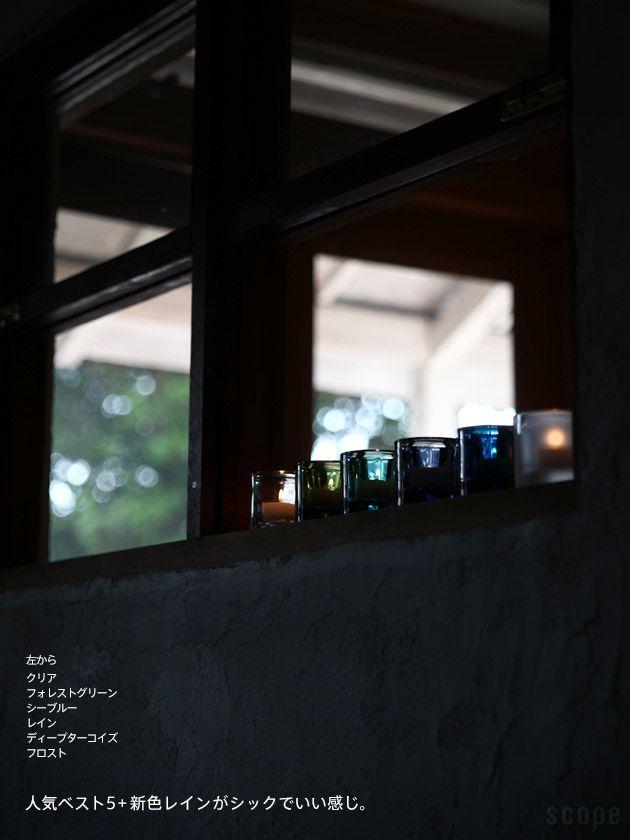 iittala (イッタラ) × marimekko (マリメッコ) / Kivi (キビ) キャンドルホルダー