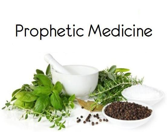 Prophetic Medicine: An old prescription for a new Era