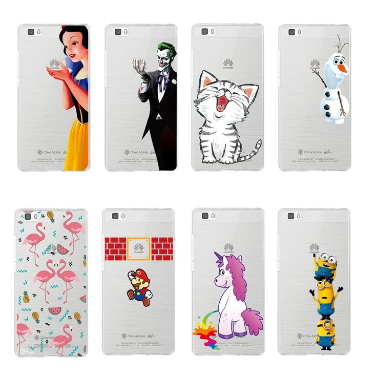 For Ascend Huawei P8 Lite case Fashion Design Hard Back Cover for coque Huawei P8 Lite case 2016 new arrivals for Huawei P8lite
