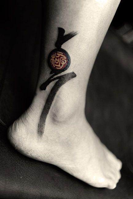 Modern Calligraphy - Joey Pang - The Tattoo Artists - Custom Designed Body Art