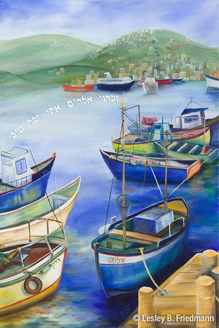 Zebulun from the 12 Tribes of Israel landscape paintings by Lesley Friedmann depicts the Port of Haifa and Mount Carmel where the tribe of Zebulun dwelled in the Land of Israel.
