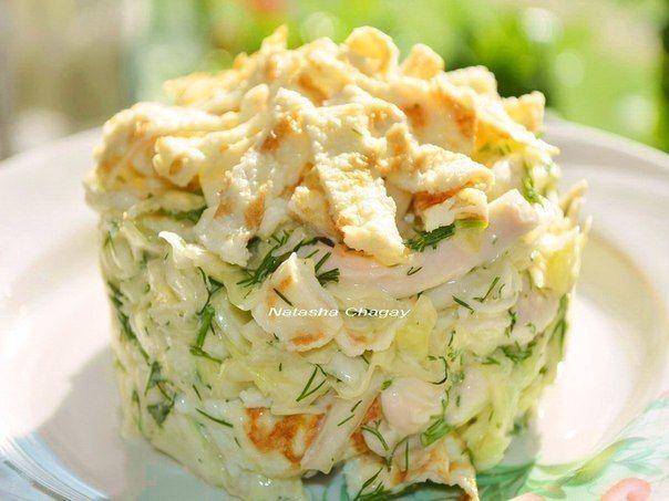 Салат с яичными блинчиками. 9 рецептов самых вкусных салатов от Натальи Чагай - Простые рецепты Овкусе.ру