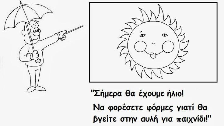 weatherman5.jpg (1304×734)