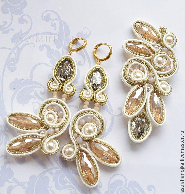 Купить Серьги и кулон Avery (Эйвори) - золотой, зимина, сутажные украшения, сутажные серьги