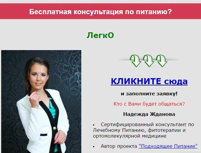 🔔Бесплатная консультация по питанию? ЛегкО🔔 👉 Оставьте заявку на этой странице: club-sm.ru/o/oo  Кому нужна консультация? Простой тест - отвечайте ДА или НЕТ:  👎Трудно вставать по утрам, усталость после пробуждения 👎Сильная тяга к сладкому, хлебу, макаронам или острому 👎Трудно избавиться от лишнего веса 👎Проблемы с пищеварением 👎Слишком сухая, жирная кожа, пигментация или высыпания 👎Синдром хронической усталости 👎Испытываю постоянный стресс 👎У меня проблемы с концентраций…
