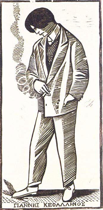 Yannis Moralis - John Kefallinos 1935