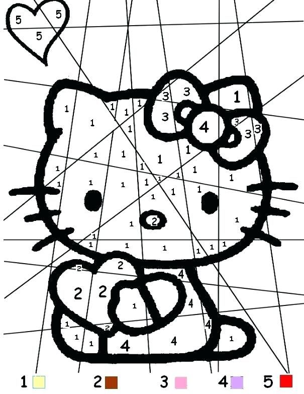 Cool 17 Coloriage A Imprimer Hi There Kitty Coeur Hello Kitty Colouring Pages Hello Kitty Coloring Hello Kitty Printables