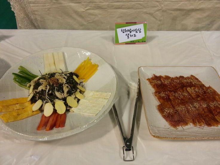 참취 닭가슴살 샐러드