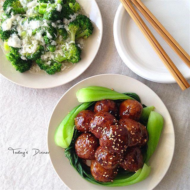 2016.6.20 . . *中華風肉団子 *ブロッコリーの淡雪餡かけ . . 暑くなりましたね〜 今日は 曇り空のおかげで 過ごしやすかったです . なので、あっさり…で無くて こってりスタミナメニュー(笑) . . 少し前に沢山の方の美味しそうな肉団子picを見て 大好物なのに作った事無いわ〜ってことで作りました。 .  中国黒酢が無かったので バルサミコと米酢を半々で。美味しく出来ました . 写ってませんがレタスチャーハンも一緒に . . そう言えば 我が家の辞書に夏バテ、食欲減退という文字は無かったんだった!( •̀ᴗ•́ )و ̑̑ . . . #肉団子#ブロッコリー#淡雪餡かけ#おうちで中華#中華料理#お家中華#うちごはん#家ごはん#おうちごはん#ふたりごはん#晩ごはん#夕ごはん#夕食#手料理#夜ごはん#簡単料理#料理#器ディナー#家庭料理#暮らし#食卓#Dinner#instafood#kaumo