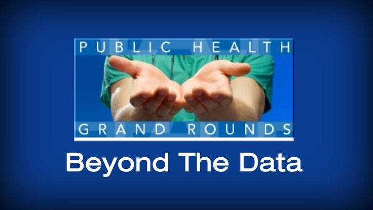 Beyond the Data -- Public Health Approaches to Reducing U.S. Infant Mortality...