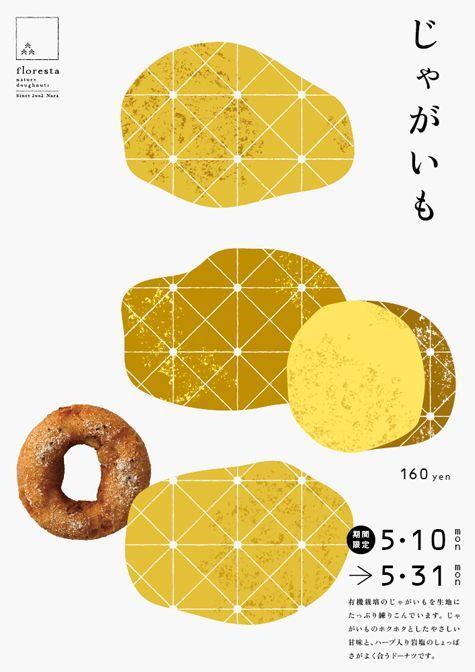 Floresta donut
