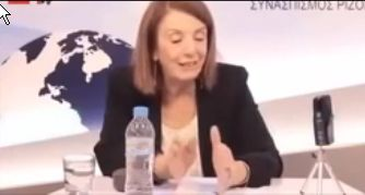 EISTOEPANIDEIN: ΣΥΡΙΖΑ: Τα σύνορα είναι ανοιχτά για όλους (video)