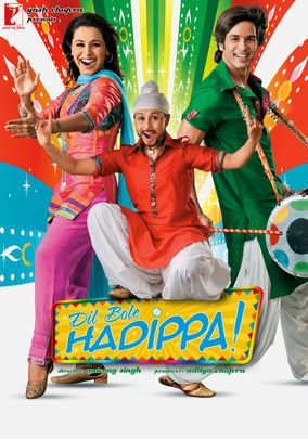 Dil Bole Hadippa! (2009)Wherein Rani Mukherjee cross-dresses so as to be able to play on the mens team...and manages to fall for the coach, Shahid Kapur, as you would.